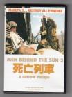 Men behind the Sun 3 - A Narrow Escape