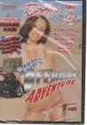 Taylor Rain' s Offroas Adventure (34960) 2 DVD SET