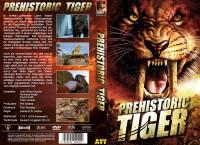 Prehistoric Tiger (Große Hartbox)