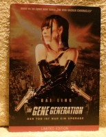 The Gene Generation Bai Ling Dvd Uncut (B)
