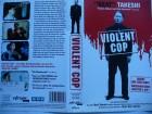 Violent Cop ... Beat Takeshi  ... VHS ... FSK 18