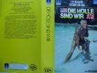 Die Hölle sind Wir ... Lee Marvin, Toshiro Mifune ... VHS