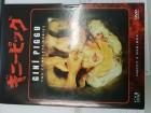Guinea Pig,The Complete Series, 4 DVD Box,Uncut