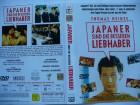 Japaner sind die besseren Liebhaber ... Thomas Heinze...DVD