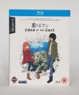 """Eden of the East"" BluRay (UK-Import)"