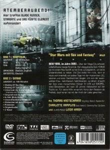 Immortal - 2 DVD 3D SCHUBER SPECIAL EDITION BOXSETT mit 3D-