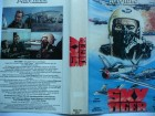 Sky Tiger ... Alan Ladd, Robert Ellis, June Allyson  ...VHS