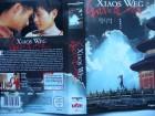 Xiaos Weg ... Tang Yun, Chen Hong, Liu Peiqi ... VHS