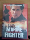 Marine fighter uncut dvd