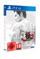 Yakuza Kiwami 2 ( Steelbook Edition ) ( PS4 ) ( OVP )