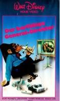 Walt Disney - Der barfüssige Generaldirektor - Kurt Russel