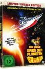 Der große Krieg der Planeten - DVD Mediabook Lim 1000 OVP