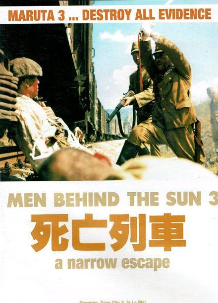 Men Behind The Sun 3 – Destroy All Evidence