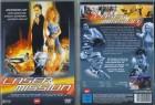 Laser Mission - Soldier of Fortune - Brandon Lee - Rarität -