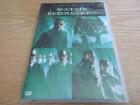 Matrix Revolutions - 2-Disc-Edition