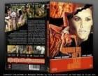 Nonnen bis aufs Blut gequält Mediabook Cover B