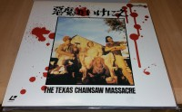 Texas Chainsaw Massacre - Laserdisc - Japan LD Pioneer NTSC