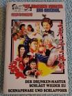 Kung Fu Classics, Drunken Master, gr. Hartbox, 2 Filme