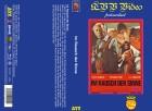 Rausch der Sinne (Große Blu-ray Hartbox A) NEU ab 1€