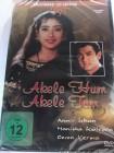 Akele Hum Akele Tum - Aamir Khan, Musik, Gesang, Liebe