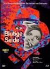 X-Rated Blutige Seide (DVD+Blu-Ray) - Mediabook A