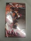 The Hakkenden Vol 3 - VHS - Anime