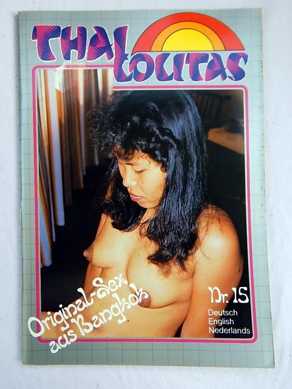 Thai Lolitas Nr.15 Asiatinnen Asia Girls Poster Teenager