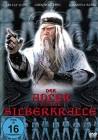 DER ADLER MIT DER SILBERKRALLE - DVD - Screen Power
