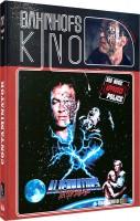 Contaminator - Mediabook C (Blu Ray+DVD) NEU/OVP