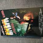 Enemy         Peter Fonda       grosse AVV Hartbox 20/33
