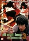 ALL NIGHT LONG 3 - JAPAN SHOCK - NEU/OVP