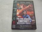 The Fire Dragon/ Mission Force -Die Superfaust- DVD