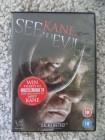 See No Evil (DVD) UK engl. uncut Kane WWE Lions Gate