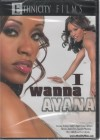 I Wanna Ayana (38212)