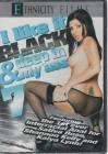 I Like It Black & Deep In My Ass 7 (38298)