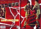 Dont Torture A Duckling / Kl. HB NEU OVP uncut `84