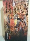 Three Kingdoms 5 Tigers General Zhao Yun Limited 30cm Figur