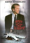 Eye of the killer 100% UNCUT 100 Min. UNCENSORED US DVD ovp