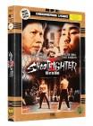 Shootfighter 2 - Limited Mediabook VHS Edition *PREORDER*