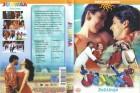 Judwaa - Zwillinge - Doppel DVD Edition