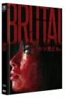 Brutal Blu Ray und DVD MEDIABOOK uncut Cov.C LE250 ovp