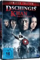 Dschingis Khan der blaue Wolf Steelbook Limited Edition
