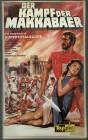 Der Kampf der Makkabäer (1962) VHS