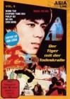ASIA LINE #05 - Der Tiger mit der Todeskralle (NEU+OVP)