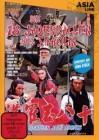 ASIA LINE #10 - Die 18 Jadekrallen der Shaolin (NEU+OVP)