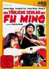 ASIA LINE #19 - Der Tödliche Schlag des Fu Ming (NEU+OVP)
