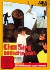 ASIA LINE #22 - Chen Sing - Die Faust im Genick (NEU+OVP)