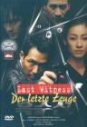 Last Witness - Der Letzte Zeuge TOP Fassung -wie NEU!!!