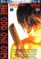Odd One Dies, The (1997) 100% uncut und originalfoliert!!!!