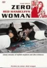 Zero Woman Red Handcuffs Japan Shock Schuber